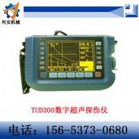 济宁兴安  厂家直销 TUD300数字超声探伤仪