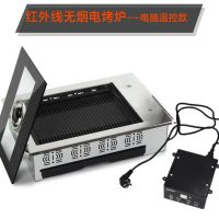 厂家批发嵌入式无烟韩式烧烤炉红外线商用烧烤店电烤炉电脑温控