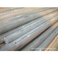 国产可按要求定做铝合金 AlSi20棒,线,管,板,卷