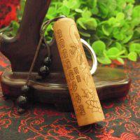 超低价走货木质钥匙扣 圆柱方章佛经钥匙扣 枣木挂件木制锁圈