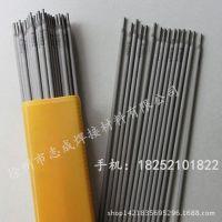 供应正品焊条上海电力牌D507Mo阀门堆焊焊条 耐磨电焊条D507Mo