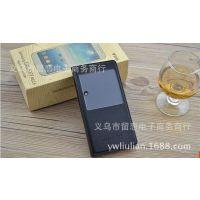 三星S4手机套I9500手机保护套壳 拆后盖 智能开屏 原装皮套