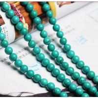 DIY佛珠材料天然白松石4-16mm合成绿松石散珠串珠子半成品批发
