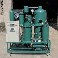 液压系统润滑油滤油机