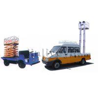 厂家直销车载式升降机高空作业平台