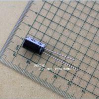 4.7UF(475)25V插件 电解电容 深圳市润京电子供应IC芯片二三极管