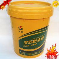 北京正品长城FD2 防冻液 -35度汽车发动机冷却液18L四季通用绿色