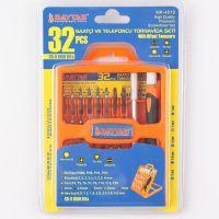 建德吕氏旋具工具 32件套维修组套螺丝刀