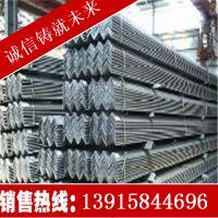 南京角钢大量供应,南京角钢大量现货