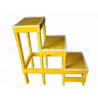 厂家供应玻璃钢绝缘三层凳,绝缘凳子,多层凳子,