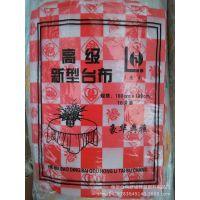 婚庆一次性桌布_【一次性桌布价格】一次性桌布图片_行业分类 - 中国供应商
