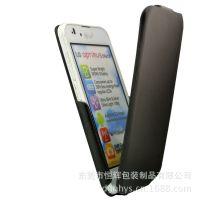 手机翻盖皮套  LG P970商务手机保护套 厂家制造
