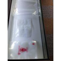 厂家直销 自粘透明塑料袋 不干胶自封口日用品饰品包装袋 送货上门