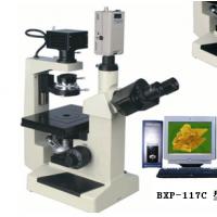 上海荼明光学仪器有限公司倒置三目生物显微镜BXP-117