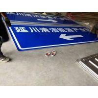 西安热镀锌标志牌F立杆单双立柱制作定做15829396272,渭南路牌制作镀锌标志杆立柱加工