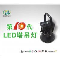 LED塔吊灯400W第十代捷能星上市
