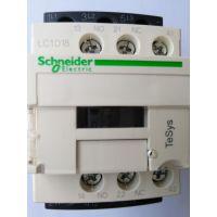 供应施耐德接触器LC1D18M7C TeSys D系列三极接触器 交流电流18A