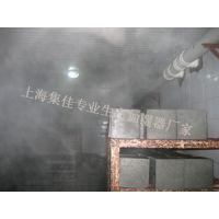 气调冷库专用超声波加湿器厂家