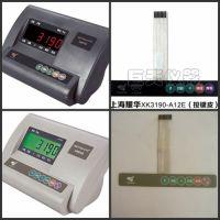 耀华XK3190-A河北xk3190-a12e-600公斤电子台秤显示器什么价格
