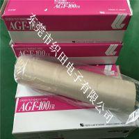 原装中兴化成胶带,中兴化成AGF-100FR