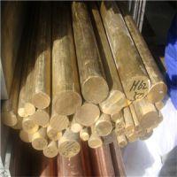 耐磨铅黄铜棒批发 HPb59-1耐腐蚀铅黄铜棒 国标C3604黄铜棒