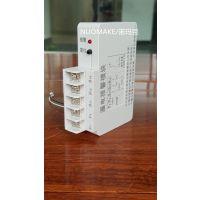 CM1L-400M/4300{NUOMAKE/诺玛克}塑壳断路器|漏电断路器|电子式|通讯带漏