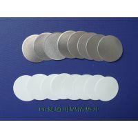 供应8~245mm规格博德力通用铝箔垫片