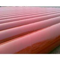 钢结构用管 桥梁钢结构管 结构管