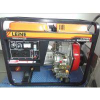 250A柴油发电电焊两用机价格