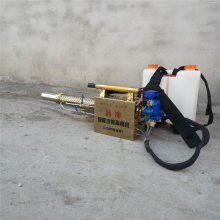 富兴杀虫菌烟雾机 农用小型背负式弥雾机