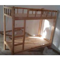供应现代实木学生双层床 宿舍上下双层床