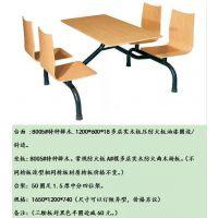 珠海小吃店餐厅的餐桌椅剑桥体育供应JQ-Z034