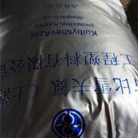 PA6古比雪夫氮G30 TNC201玻纤增强GF30%增韧级尼龙单6