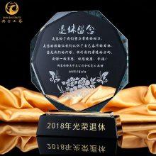 授权经销商奖牌,特约维修中心奖牌,上海水晶奖牌定制批发