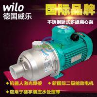 WILO威乐水泵MHI1604卧式不锈钢多级离心泵冷热水增压循环泵自来水加压泵耐用卫生