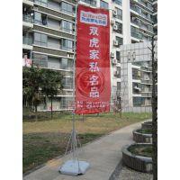 安徽合肥旗杆厂家|厂家定制广告旗子价格优惠|5米注水广告旗杆订做