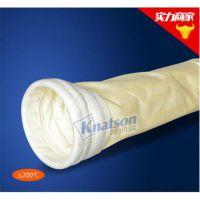 厂家直销柯纳森 美塔斯除尘布袋 除尘滤袋 美塔斯针刺毡布袋