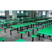康腾体育供应员工餐桌椅款式定制 玻璃钢餐桌有单卖台面么 2米长八人位桌批发
