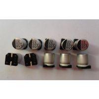 贴片铝电解电容生产厂家100UF 35V 6.3X7.7国产正品