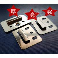不锈钢大号方正集成墙板安装扣件2.6mm开口木塑墙面固定卡扣