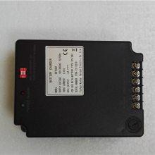 凯讯Harsen BC7033A发电机蓄电池浮充充电器