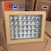 CCD97-40防爆LED方形泛光灯厂家40W防爆LED免维护泛光灯