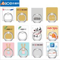 定制公司Logo图案和包装高端品质指环支架厂家直销还送车载挂钩