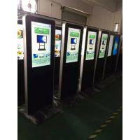 圳视32寸幼教安全卫士门禁刷卡广告机厂家直销