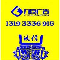 西安活动宣传单页设计,陕西宣传单页设计,西安宣传单页设计公司