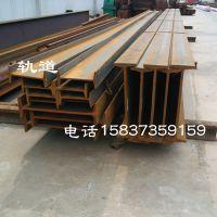 43kg/m重轨,吊车行走轨,材质U71Mn,亚重,12.5米/根,按要求定制规格道轨
