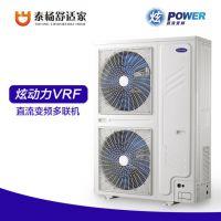 成都小户型中央空调价格—73平米安装开利38VR费用