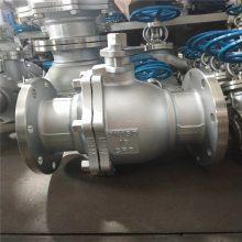 Q347F-16C DN80 供应Q347F16C型DN100铸钢涡轮球阀价格