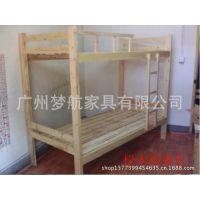 供应梦航专业生产实木床学校上下铺床员工公寓双层松木床
