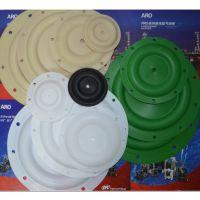供应供应ARO气动隔膜泵、隔膜片